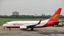 westtowerさんが、シャージャラル国際空港で撮影したリージェント・エアウェイズ 737-7K5の航空フォト(飛行機 写真・画像)