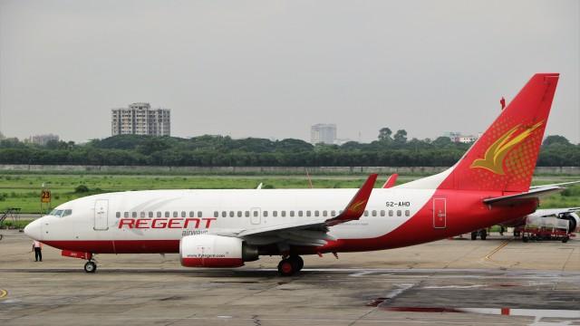 シャージャラル国際空港 - Shahjalal International Airport [DAC/VGHS]で撮影されたシャージャラル国際空港 - Shahjalal International Airport [DAC/VGHS]の航空機写真(フォト・画像)