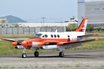 MiYABiさんが、徳島空港で撮影した海上自衛隊 TC-90 King Air (C90)の航空フォト(写真)