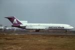 tassさんが、メキシコ・シティ国際空港で撮影したメキシカーナ航空 727-264/Advの航空フォト(飛行機 写真・画像)