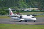 HS888さんが、鹿児島空港で撮影した日本エアコミューター ATR-72-600の航空フォト(写真)