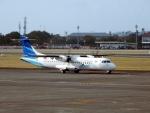 atiiさんが、デンパサール国際空港で撮影したガルーダ・インドネシア航空 ATR-72-600の航空フォト(写真)