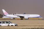 yabyanさんが、成田国際空港で撮影したチャイナエアライン A350-941の航空フォト(飛行機 写真・画像)