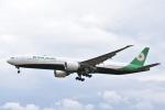厦龙さんが、成田国際空港で撮影したエバー航空 777-36N/ERの航空フォト(写真)