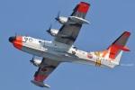 ジェットジャンボさんが、岩国空港で撮影した海上自衛隊 US-1Aの航空フォト(写真)