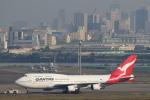 安芸あすかさんが、羽田空港で撮影したカンタス航空 747-438/ERの航空フォト(写真)
