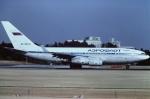 tassさんが、成田国際空港で撮影したアエロフロート・ロシア航空 Il-96-300の航空フォト(写真)