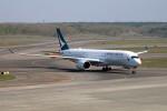北の熊さんが、新千歳空港で撮影したキャセイパシフィック航空 A350-941XWBの航空フォト(飛行機 写真・画像)