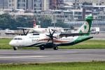 xingyeさんが、台北松山空港で撮影したエバー航空 ATR-72-600の航空フォト(写真)