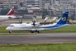 xingyeさんが、台北松山空港で撮影したマンダリン航空 ATR-72-600の航空フォト(写真)