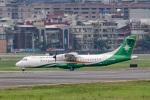 xingyeさんが、台北松山空港で撮影した立栄航空 ATR-72-600の航空フォト(写真)