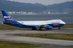 we love kixさんが、関西国際空港で撮影したシルクウェイ・ウェスト・エアラインズ 747-83QFの航空フォト(写真)