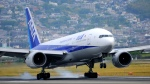 ザビエルさんが、伊丹空港で撮影した全日空 777-281の航空フォト(写真)