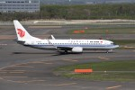 kumagorouさんが、新千歳空港で撮影した中国国際航空 737-89Lの航空フォト(写真)