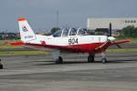 apphgさんが、静浜飛行場で撮影した航空自衛隊 T-7の航空フォト(写真)