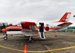 じーく。さんが、大村航空基地で撮影した海上自衛隊 TC-90 King Air (C90)の航空フォト(飛行機 写真・画像)