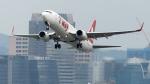 2wmさんが、台北松山空港で撮影したティーウェイ航空 737-8ASの航空フォト(写真)