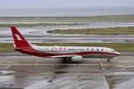 m_aereo_iさんが、中部国際空港で撮影した上海航空 737-8Q8の航空フォト(写真)