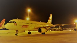 航空フォト:LZ-BHI ベトジェットエア A320
