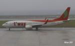 RINA-281さんが、大分空港で撮影したティーウェイ航空 737-8Q8の航空フォト(写真)