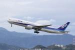 幹ポタさんが、福岡空港で撮影した全日空 777-281/ERの航空フォト(写真)