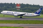 Hiro-hiroさんが、成田国際空港で撮影した全日空 767-381/ER(BCF)の航空フォト(写真)