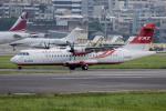 xingyeさんが、台北松山空港で撮影した遠東航空 ATR-72-600の航空フォト(写真)