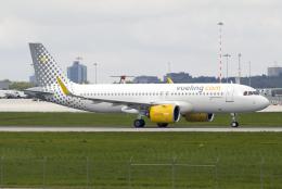 航空フォト:EC-NAY ブエリング航空 A320neo