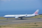 まこやんさんが、中部国際空港で撮影したチャイナエアライン A330-302の航空フォト(写真)