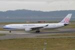 rjジジィさんが、関西国際空港で撮影したチャイナエアライン A330-302の航空フォト(写真)