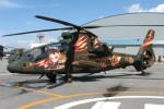 utarou on NRTさんが、木更津飛行場で撮影した陸上自衛隊 OH-1の航空フォト(写真)