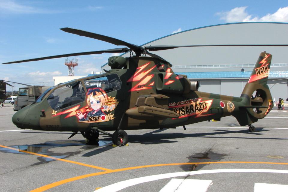 utarou on NRTさんの陸上自衛隊 Kawasaki OH-1 (32637) 航空フォト