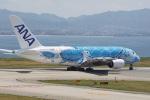 神宮寺ももさんが、関西国際空港で撮影した全日空 A380-841の航空フォト(写真)