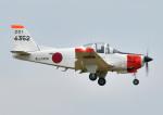 じーく。さんが、築城基地で撮影した海上自衛隊 T-5の航空フォト(飛行機 写真・画像)