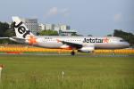 sky-spotterさんが、成田国際空港で撮影したジェットスター・ジャパン A320-232の航空フォト(写真)