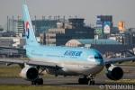 遠森一郎さんが、福岡空港で撮影した大韓航空 A330-223の航空フォト(写真)