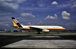 ハミングバードさんが、名古屋飛行場で撮影した日本エアシステム A300B4-2Cの航空フォト(写真)