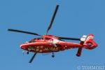 遠森一郎さんが、福岡空港で撮影した福岡市消防局消防航空隊 AS365N3 Dauphin 2の航空フォト(写真)