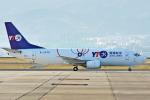 sachiさんが、関西国際空港で撮影したYTOカーゴ・エアラインズ 737-37K(SF)の航空フォト(写真)