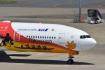 ユウイチ22さんが、羽田空港で撮影した全日空 777-281/ERの航空フォト(写真)