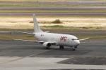A350XWB-HNDさんが、ダニエル・K・イノウエ国際空港で撮影したノーザン・エア・カーゴ 737-436(SF)の航空フォト(写真)