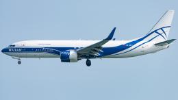 pinama9873さんが、香港国際空港で撮影したアトラン・アヴィアトランス・カーゴ・エアラインズ 737-83N(BCF)の航空フォト(飛行機 写真・画像)