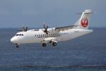 apphgさんが、那覇空港で撮影した日本エアコミューター ATR-42-600の航空フォト(写真)