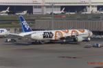 AXT747HNDさんが、羽田空港で撮影した全日空 777-381/ERの航空フォト(写真)