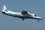 まんぼ しりうすさんが、調布飛行場で撮影した新中央航空 228-212の航空フォト(写真)