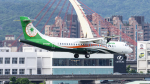 2wmさんが、台北松山空港で撮影したエバー航空 ATR-72-600の航空フォト(写真)