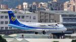 2wmさんが、台北松山空港で撮影したマンダリン航空 ATR-72-600の航空フォト(写真)