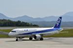 Gambardierさんが、広島空港で撮影した全日空 A320-211の航空フォト(写真)