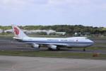 KAZFLYERさんが、成田国際空港で撮影した中国国際貨運航空 747-412F/SCDの航空フォト(飛行機 写真・画像)
