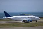 Wasawasa-isaoさんが、中部国際空港で撮影したボーイング 747-4H6(LCF) Dreamlifterの航空フォト(写真)